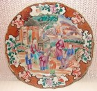 "C. 1789 RARE CHINESE EXPORT MANDARIN PALETTE 9"" PLATE"