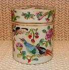 C.1870 CHINESE EXPORT ROSE CANTON DRESSING JAR W/BIRDS