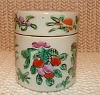 C. 1850 CHINESE EXPORT ROSE CANTON JAR