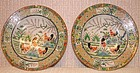C.1920 PAIR OF CHINESE EXPORT ROOSTER SOUP PLATES 8 1/2
