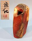 Iga Vase by Kishimoto Kennin