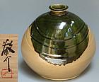Large Japanese Oribe Pottery Vase by Fujiwara Kyosuke