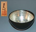 Contemporary Chawan Tea Bowl by Morino Taimei