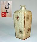 Large Mashiko vase by LNT Shimaoka Tatsuzo