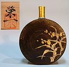 Modern Japanese Kyo-yaki Bottle Form Vase, Kawano Eichi