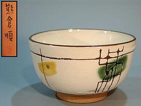 Avant-garde Sodeisha Potter Kumakura Junkichi