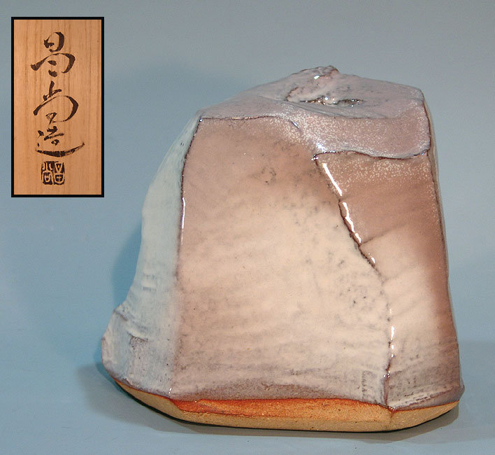 Contemporary Hagi Vase by Kaneta Masanao
