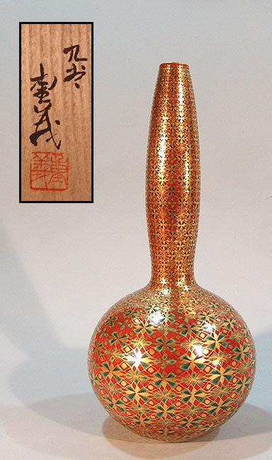 Modern Kutani Kinrande Vase by Yamamoto Shigetoshi