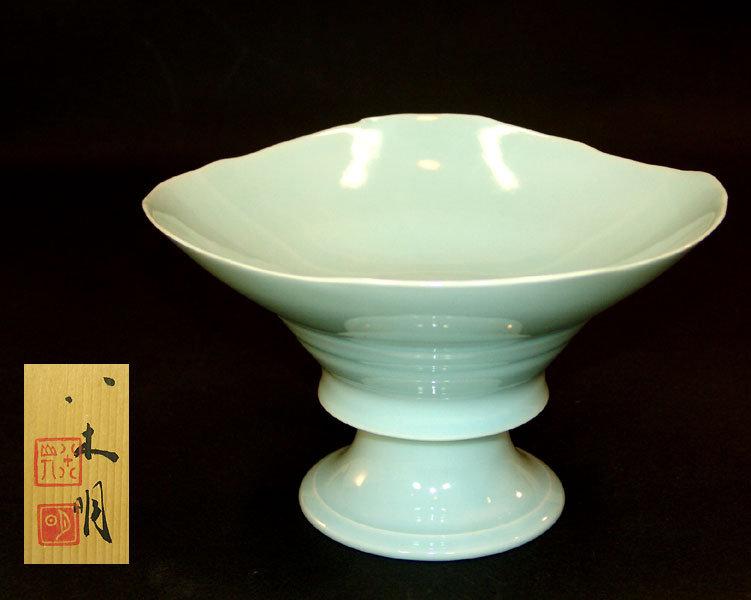 Modern Celadon Porcelain Basin by Yagi Akira