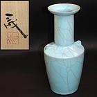 Seiji Celadon Vase by Suzuki Sansei