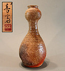 Contemporary Shigaraki Vase by Takahashi Shunsai