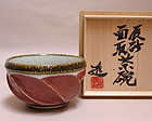 Modern Japanese Chawan Tea Bowl by Kawai Toru