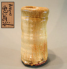 Stunning Contemporary Shino Vessel by Tsukigata Nahiko