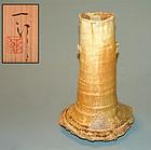 Contemporary Kiseto Japanese Pottery Vase, Hori Ichiro