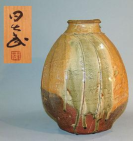 Modern, Japanese Shino Tsubo by Ando Hidetake