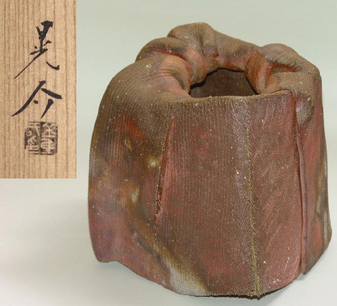 Kaneshige Kosuke Japanese Bizen Vase
