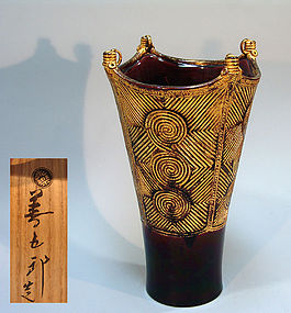 Eiraku Zengoro XVI Modern-Tradition Vase