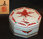 Suzuki Takuji Japanese Ceramic Box