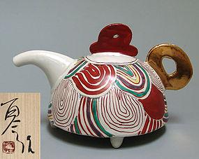 Contemporary Japanese Teapot by Matsuda Yuriko