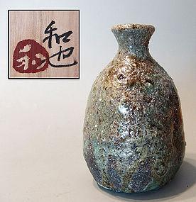 Contemporary Iga Tokkuri by Furutani Kazuya