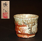Contemporary Iga Guinomi Sake Cup by Kishimoto Kennin