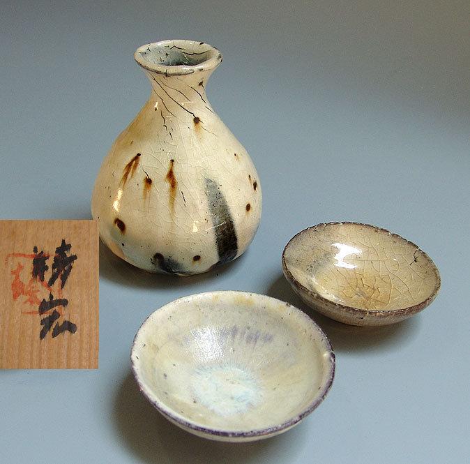 Kohiki Tokuri and Guinomi by Kondo Seiko