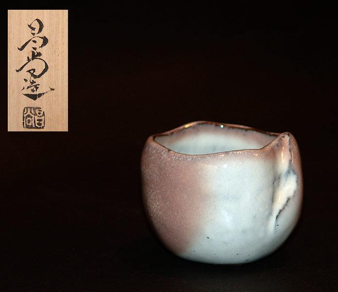 Contemporary Guinomi by Kaneta Masanao