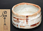 Superb Shino Chawan by Kato Kageaki