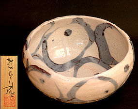 Shino Bowl by Hayashi Kotaro