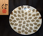 Contemporary Ceramic O-sara plate by Matsuzaki Ken