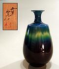 Porcelain Vase, Living National Treasure Yasokichi III