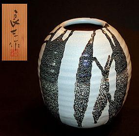Modern Vase by JCS Award Winner Taniguchi Ryozo
