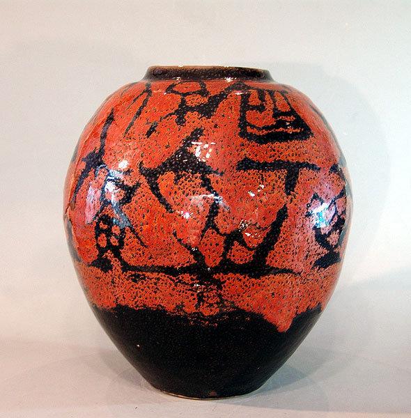 Important Pottery Tsubo by Shimizu Yasutaka