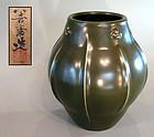 Modern Japanese Vase by Miyashita Zenju