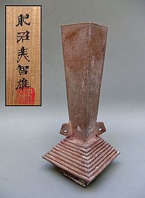 Contemporary Vase by Koinuma Michio