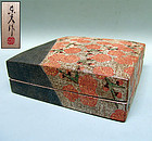 Contemporary Ceramic Box, Cherry Blossoms, Ito Motohiko