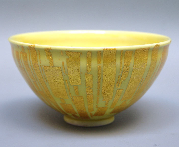 Gold and Yellow Chawan Tea Bowl by Ono Hakuko