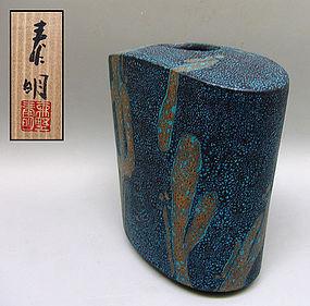 Contemporary Vase by Morino Taimei B