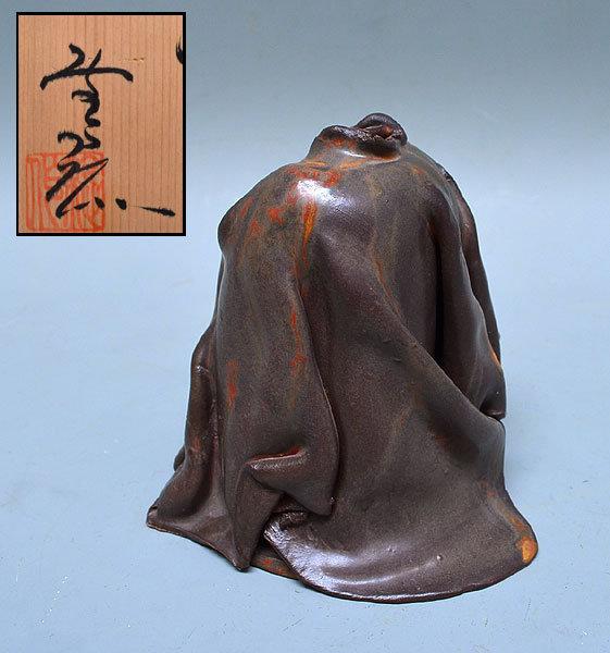 Terada Minoru, contemporary Seto Yu Kabin