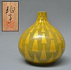 Ono Hakuko Kotsubo Vase
