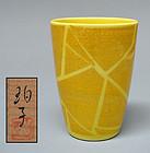 Ono Hakuko Yunomi Tea Cup