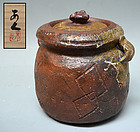 Contemporary Bizen Mizusashi by Abe Anjin
