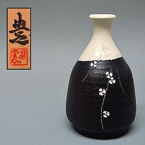 Kondo Yutaka Vase