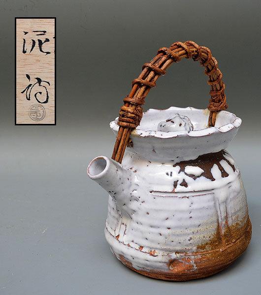 Shibuya Deishi Contemporary Hagi Tea Pot