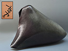 Contemporary Pottery Object, �Stone� by Takiguchi Kazuo