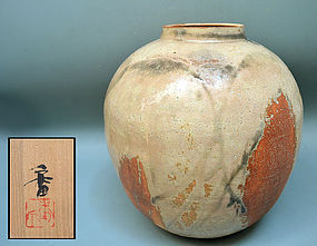 Spectacular Modern Iga Pottery Tsubo by Banura Shiro
