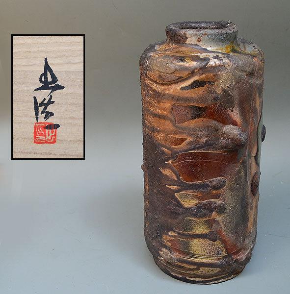 Contemporary Bizen Vase by Yamamoto Izuru