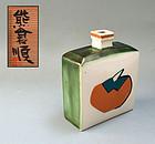 Kaki Vase by Kumakura Junkichi