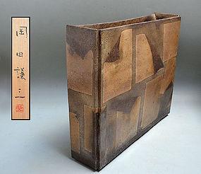 Huge contemporary Japanese  Kaku Tsubo by Okada Kenzo