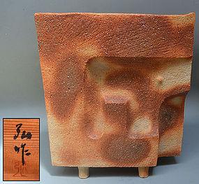 Vintage Sculptural Japanese Tsubo by Yoshitake Hiromu